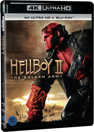 Hellboy: Z³ota Armia - Hellboy II: The Golden Army (2008) - Film 4K Ultra-HD